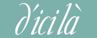 ディシラのロゴ