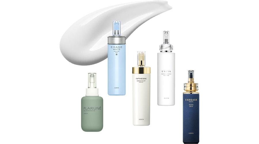 取扱い化粧品ブランド:アルビオンについて